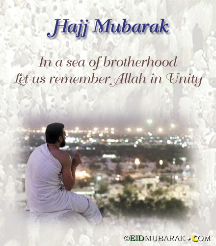Hajj Mubarak. In a sea of brotherhood, let us remember Allah in unity.